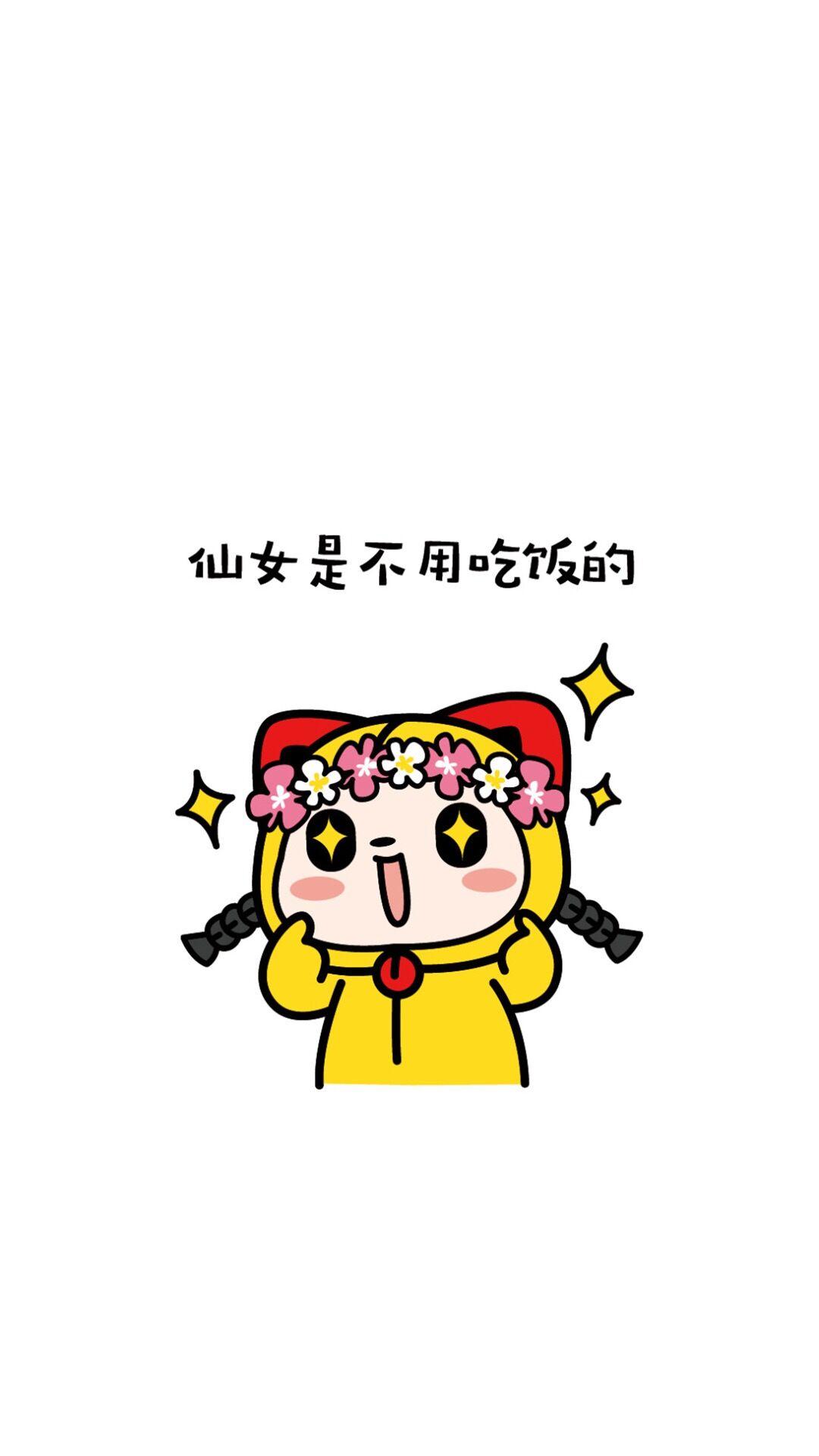 春心萌动女生秀 沂水雪山 养不熟的猫;